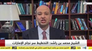 كلمة محمد بن راشد آل مكتوم فى القمة العالمية للحكومات