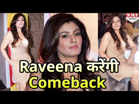 Xxx Mp4 जानिए किस Film से Comeback करेंगी Raveena Tandon 3gp Sex