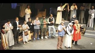 مسرحية الديوانية  بطولة محمد جابر