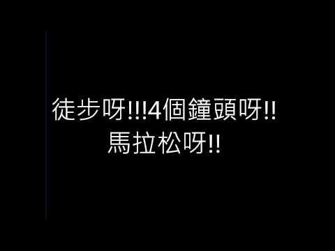 「賴」周刊 Vol.0 - 國民教育?割民教育!