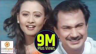 "Nepali Movie ""Super Star"" - Mayaluko Maya Mitho || Udit Narayan ||Bhuwan K.C"