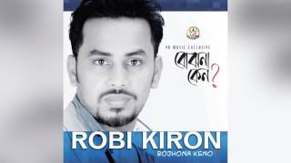 Bojhona Keno by Robi Kiron | Bangla New Song  | Audio Jukebox | YR MUSIC