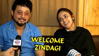 Swapnil Joshi And Amruta Khanvilkar On Welcome Zindagi - Marathi Movie