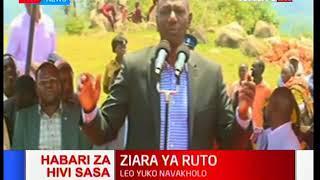 Naibu Rais Ruto azuru Magharibi, atarajiwa kuzindua chuo cha KMTC