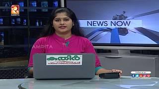 Sabarimala | ശശികല ടീച്ചർ കരുതൽ തടങ്കലിൽ  | #AmritaTV #AmritaNews