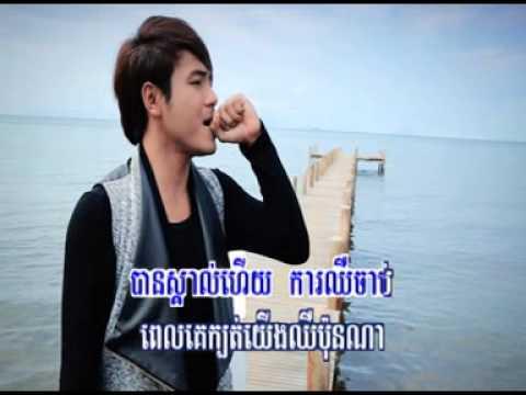 Xxx Mp4 Pel Mean Nak Ti2 Terb Deng Tha Oun Somkhan By Chhorn Sovannareach VCD Vol 143 3gp Sex