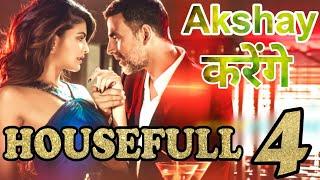 Housefull 4   Akshy Kumar Coming Soon Movie   Akshay Kumar and Reteish Deshmukh
