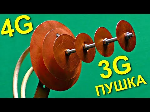 Xxx Mp4 ✅3G ПУШКА 🚀 Лучшая самодельная антенна для приёма слабого интернета 3g 4g Wi Fi 3gp Sex