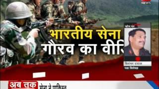 भारतीय सेना ने आतंकियों की मददगार पाक चौकी ध्वस्त की