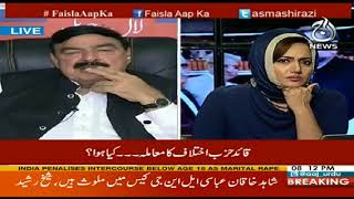 Faisla Aap Ka :Interview of Sheikh Rasheed  11 October 2017