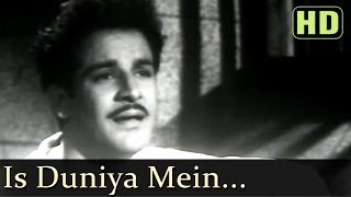 Is Duniya Mein Ae Dilwalon (HD) - Dillagi 1949 Songs - Shyam Kumar - Suraiya - Mohd Rafi - Naushad