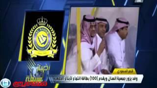 اهم أخبار الكرة السعودية لهذا اليوم // #اكشن_يا_دوري