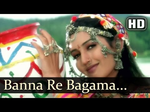 Xxx Mp4 Banna Re Bagho Me HD Ganga Ki Kasam Song Mithun Deepti Sukhwinder Jaspinder Narula 3gp Sex