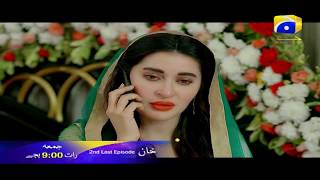 KHAN - Episode 29 Promo | Har Pal Geo