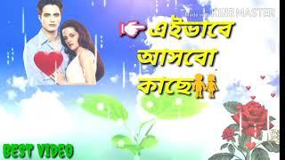 Aaj bristi saradin song // bangali song//Romantic song // best song