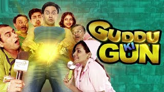 GUddu Ki Gun Full Movie HD screening|| Kunal Kemu || Aparna Sharma