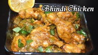 Bhindi Chicken - Ramadan Recipe