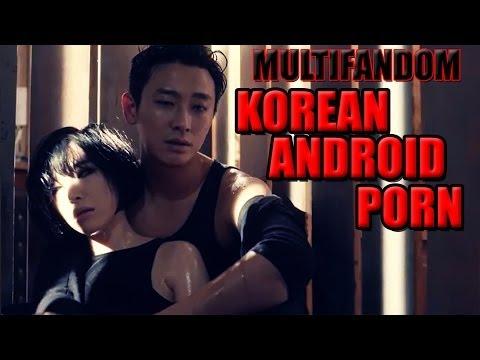Korean Android Porn [FULL VER.]