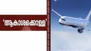 പ്രവാസികളെ കൊള്ളയടിക്കുന്ന വിമാന കമ്പനികള് Gulf flights: hike in charges   News Hour 11 July 2015