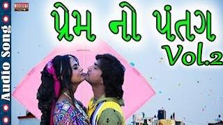 Patangiya No Sanedo Vol. 2 - Vikram Thakor New Gujarati Song - Uttarayan Special Song