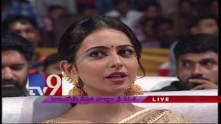 Choreographer Bhushan dance performance @ Raarandoi Veduka Choodham Audio Launch - TV9