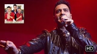 Challenge Na Kar | Kamal Heer | Punjabi Virsa 2014 | New Song