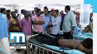CPM-BJP Clash In Thiruvananthapuram    |Mathrubhumi News