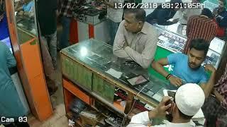 Korangi no 4 mobile market mobile chor amir bhatti ki shop pe