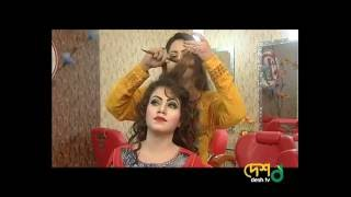 Perfect Beauty Parlour 60