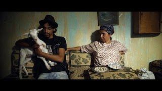 الإعلان التشويقي الأول لفيلم علي معزة وإبراهيم  - Ali, the Goat and Ibrahim Teaser Trailer 1