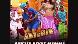 Cinema Dekhe Mamma - Singh Is Bliing Full Song