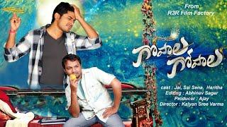 Gopala Gopala    Full Length Short Film 2015    by Kalyan Sree Varma