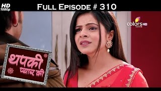 Friday Climax - 6th May 2016 - Full Episode (HD)