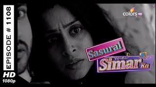 Sasural Simar Ka - ससुराल सीमर का - 20th February 2015 - Full Episode (HD)