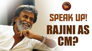 Rajinikanth's political entry ? | Chennai speaks up ! | Madras Meter