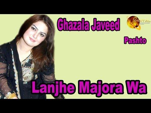 Free Pakistani Actress Ghazala Javed Xxx Video Por