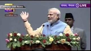PM Narendra Modi addresses Nepal Parliament