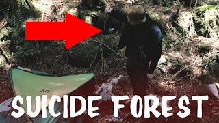 Exploring the Haunted SUICIDE FOREST, Aokigahara, Japan ( 青木ヶ原 )