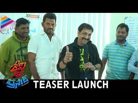 Xxx Mp4 Devi Sri Prasad Telugu Movie Teaser Launch Dhanraj Manoj Nandam Pooja Telugu Filmnagar 3gp Sex