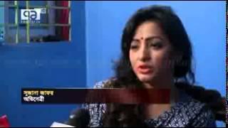 TV Model Suzana Zafar Wants To Work On Media