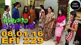 KELADI KANMANI SUN TV EPISODE  229 08/01/16
