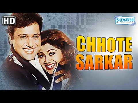 Xxx Mp4 Chhote Sarkar 1996 HD Govinda Shilpa Shetty Kader Khan Superhit Bollywood Movie Eng Subs 3gp Sex