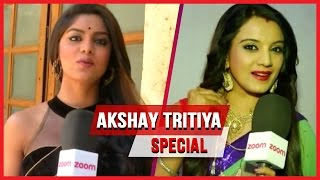 Neela Gets Nostalgic About Akshay Tritiya | Uma & Pari Flaunt Their Jewelry Collection