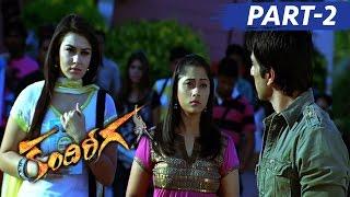 Kandireega Full Movie Part 2 || Ram, Hansika Motwani, Aksha