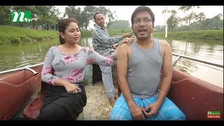 Best Romantic Scene Bangla Natok 2018 | Bangla Romantic Funny Video 2018
