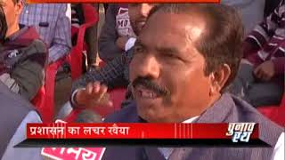 Dangal Chunav Rath 2018 Reached Tonk District - Rajasthan