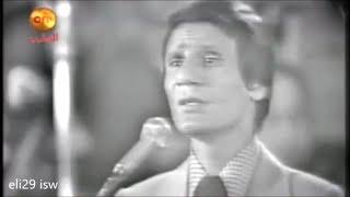 أروع  وأجمل أغنية من عبد الحليم حافظ - حاول تفتكرني - حفلة رائعة كاملة