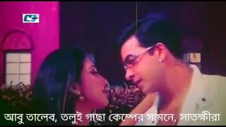 Bangla Movie Samir Shongsar Song 1