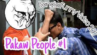 Bangla Funny Video 2018 || Pakaw People #1 || by Pakaw.Com