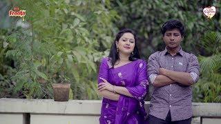 Bhaitu | Love Express 3.0 |  Shamim Hasan Sarkar |Nadia Ahmed | Ashfaque Nipun | Episode 02
